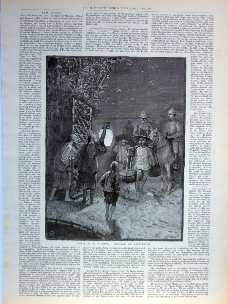 單頁ILLUSTRATED LONDON NEWS畫報,1890年4月5日。含一張木刻插圖,品相良好。本張畫報描繪作者在夜裡抵達目的地萬金庄。