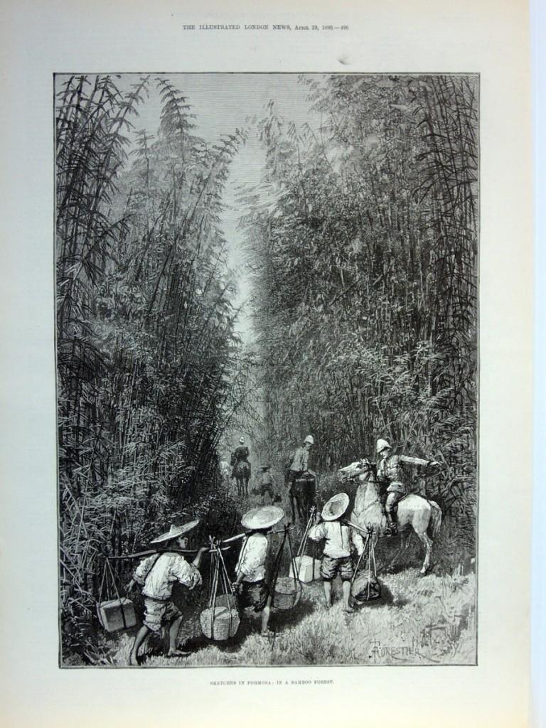 單頁ILLUSTRATED LONDON NEWS畫報(被裁),1890年4月19日。含一張木刻插圖與畫報背面報導文章,品相良好。本張畫報描繪作者一行經過竹林的景象。