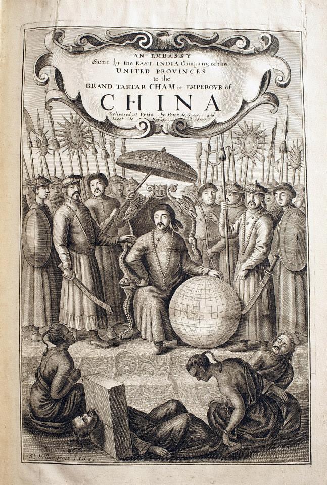 《荷使出訪中國記》英文版插圖書名頁。
