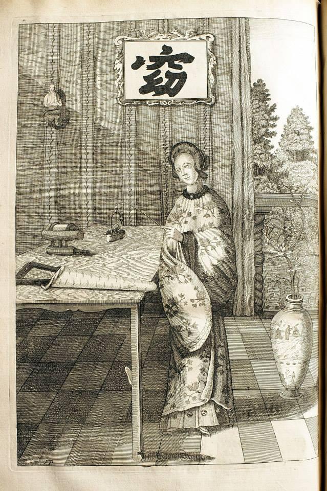 《荷使出訪中國記》英文版插圖:中國仕女。