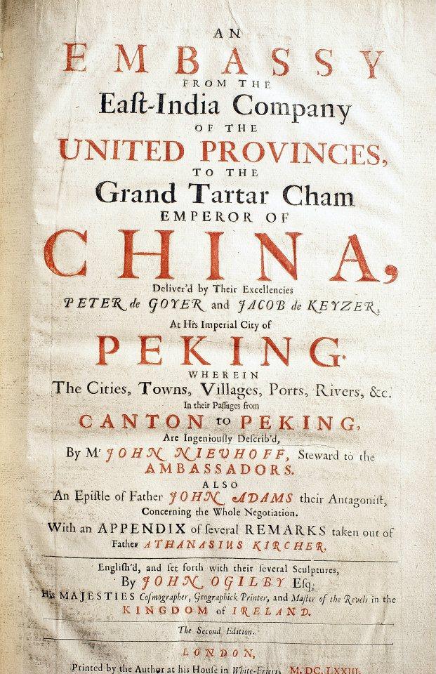 《荷使出訪中國記》英文版書名頁。