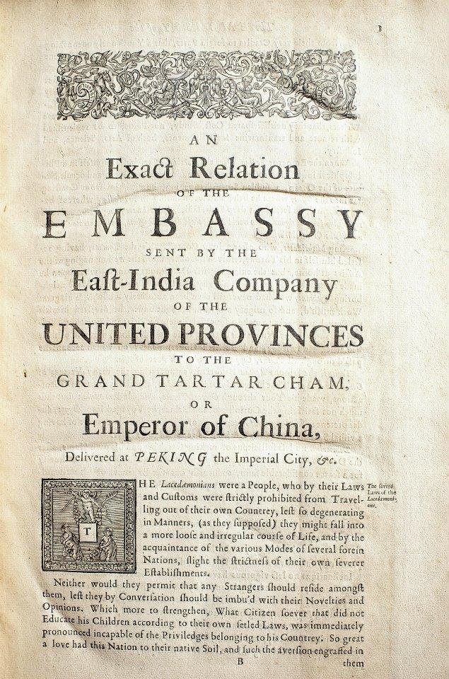 《荷使出訪中國記》英文版內文第一頁。