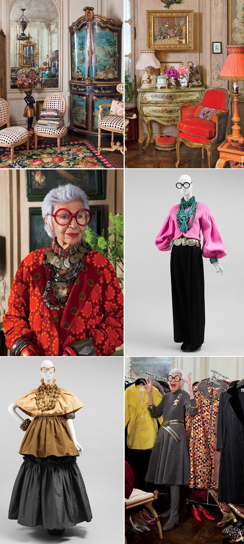 紐約的「時尚天后」的身影與收藏。
