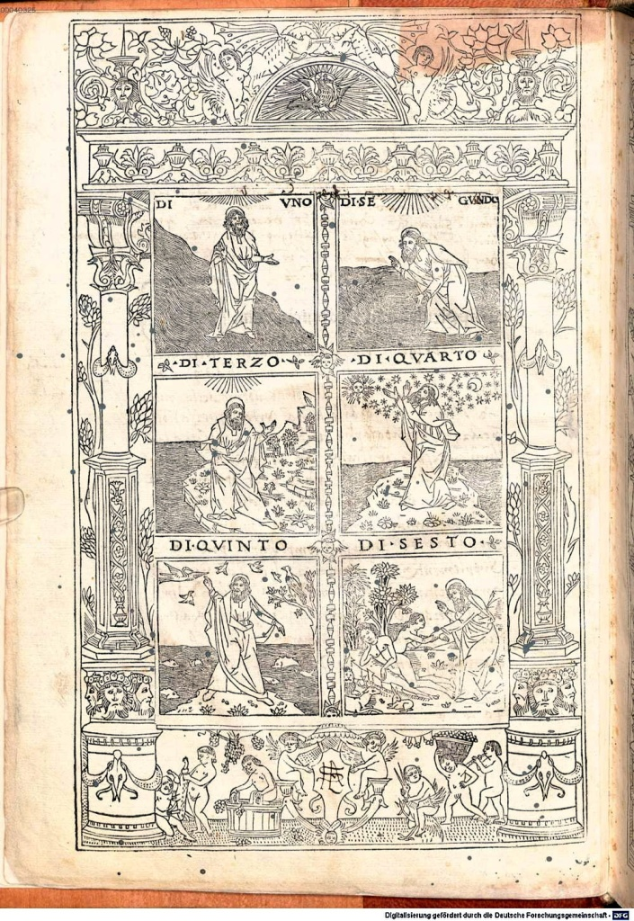 《年鑑補遺》第五版創造天地全頁插圖。