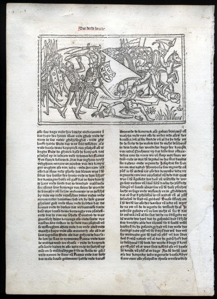 科隆聖經 (Kölner Bible),約1478年。