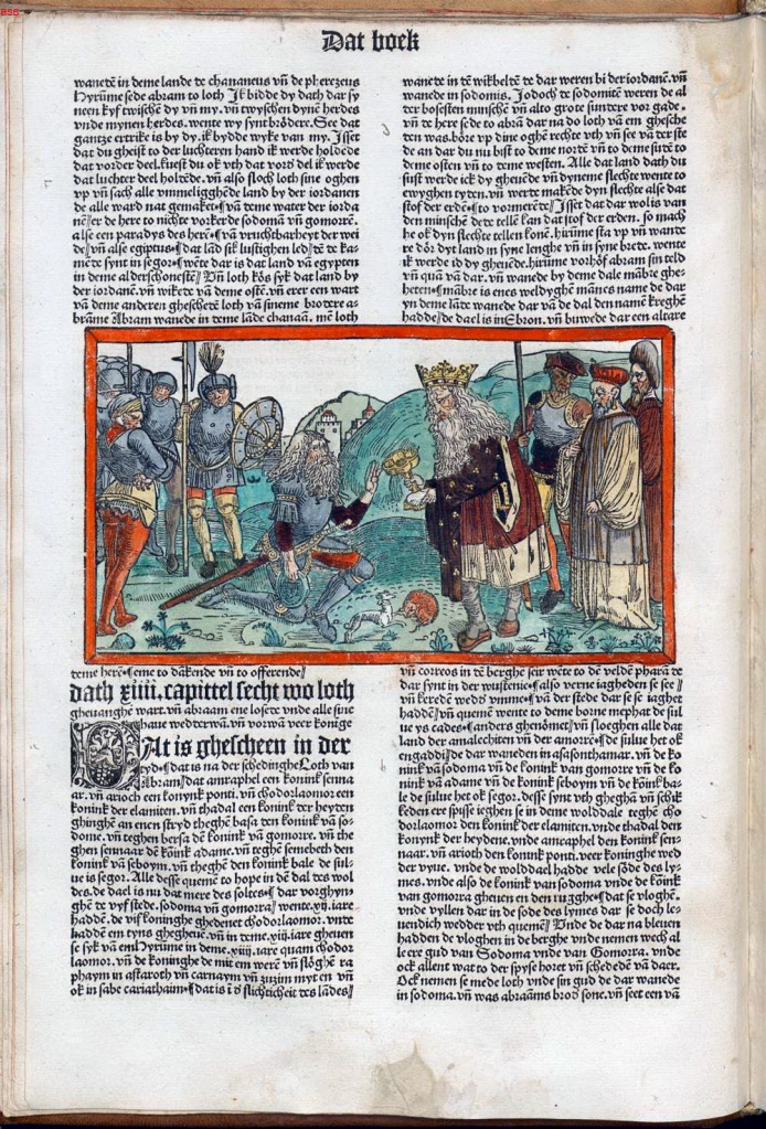 呂貝克聖經(Lúbeck Bible)創世紀中,亞伯拉罕與麥基洗德相遇的場景。