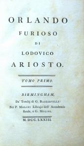 1773年由約翰‧貝斯克維爾(John Baskerville)印製的《瘋狂奧蘭多》(Orlando Furioso)的書名頁。